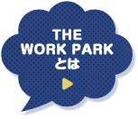THE WORK PARKとは